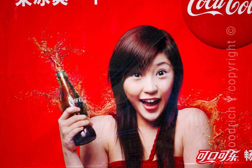 Social Media Advertising Racket - Coke Advertisement China by Jay Goodrich